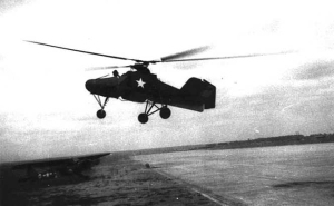 One of many pioneering helicopters developed in Nazi Germany, in this case a Flettner 282, shown after it was shipped to the USA for evaluation after the war. (via wikipedia)