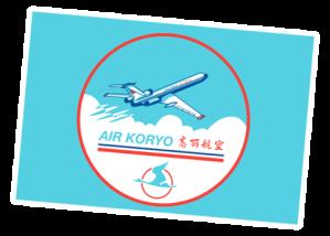 air-koryo_480